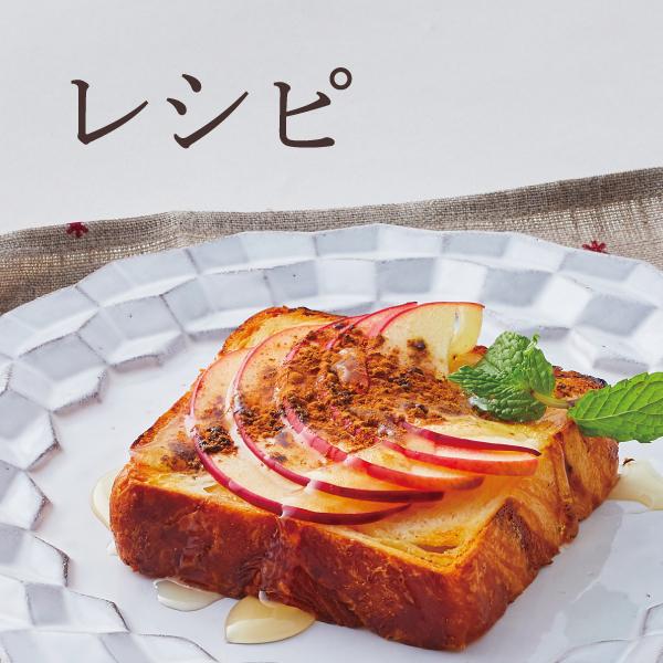 グランマーブル製品を使ったレシピ紹介