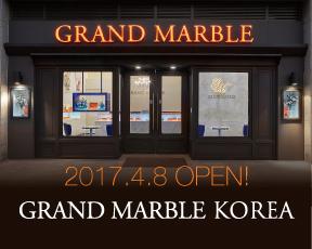 韓国 GRAND MARBLE 板橋(パンギョ)店