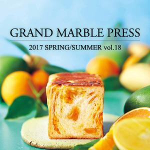 GRANDMARBLE PRESS