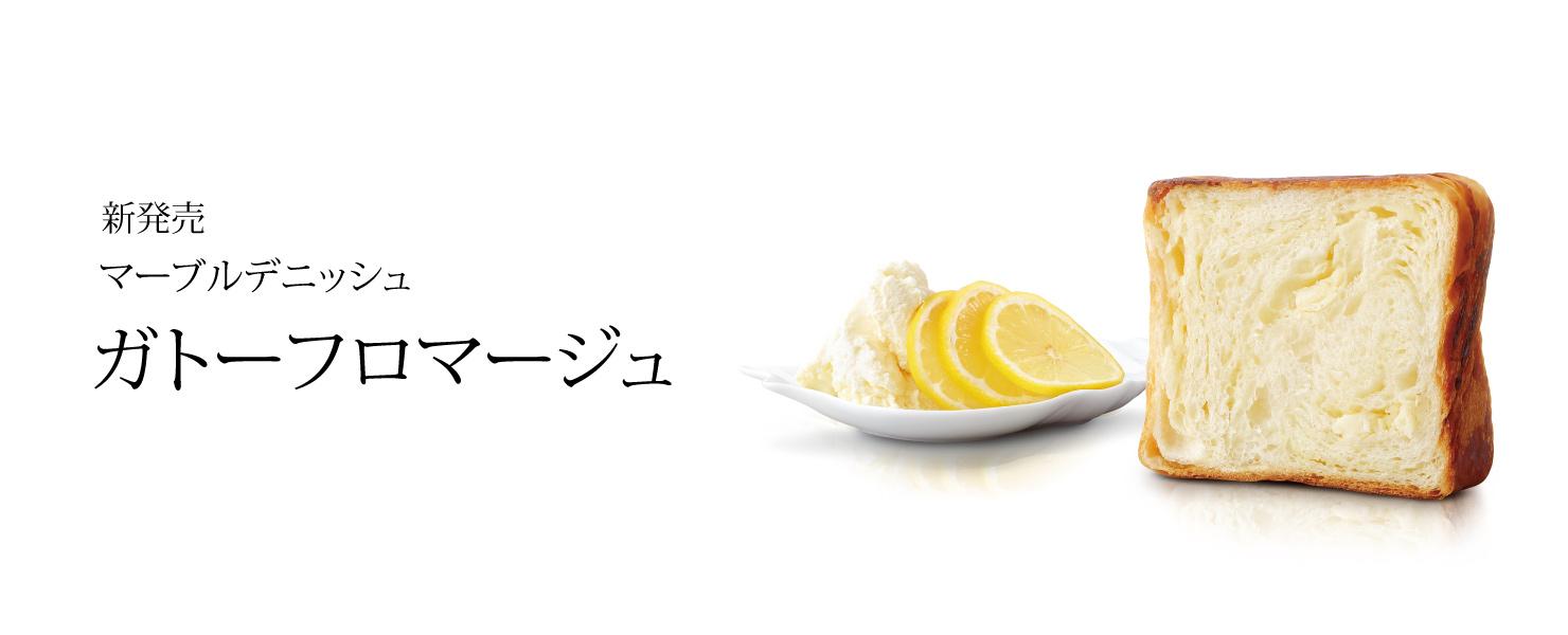 ガトーフロマージュ