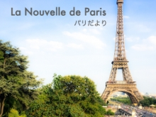 blog_paris