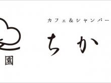 ちからロゴ (2)