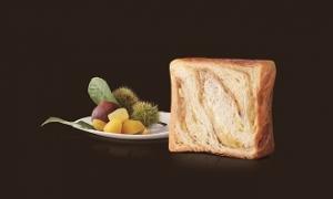 和栗のモンブランデニッシュ