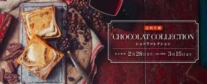 ts_2021chocolatcollection