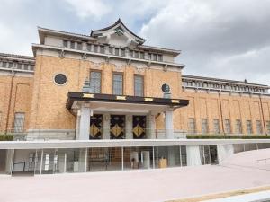 京セラ美術館