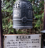 京都帝釈天④